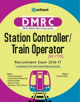 Arihant DMRC (Delhi Metro Rail Corporation) Station Controller/Train Operator Recruitment Exam