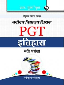 R Gupta  Navodaya Vidyalaya: PGT (History) Recruitment Exam Guide