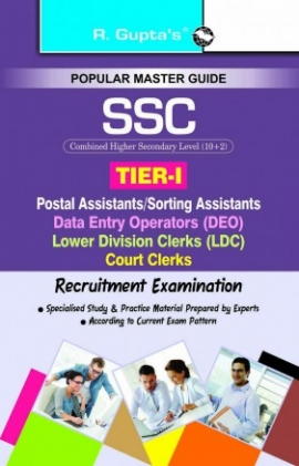 R Gupta  SSC (10+2): Postal Assistant/Sorting Assistants, DEO & LDC Recruitment Exam Guide (Small Size)