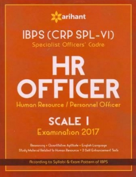 Arihant IBPS ( CRP SPL -6 )Specialist Officers Cadre HR Officer Scale - 1 Examination 2017