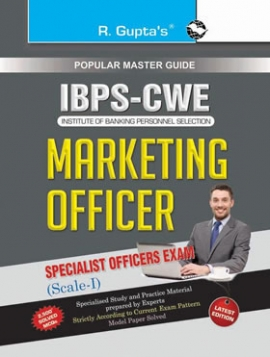 R GUPTA IBPS-CWE MARKETING OFFICER SCALE-1 EXAM GUIDE (E)