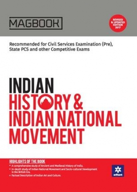 Arihant Magbook Indian History & Indian National Movement