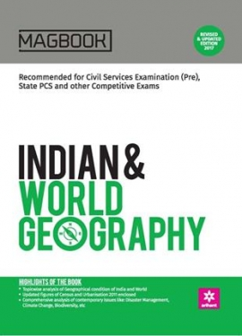 Arihant Magbook Indian & World Geography