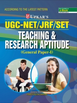 general paper on teaching and research aptitude Score more in ugc net general aptitude paper-1 with the help of complete study material, books and solved sample questions along with the preparation tips.