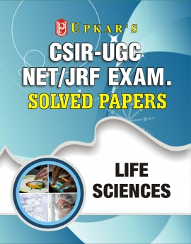 Upkar CSIR-UGC NET/JRF Exam. Solved Papers Life Science
