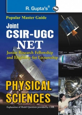 R Gupta  Joint CSIR-UGC (NET) Physical Sciences Exam Guide