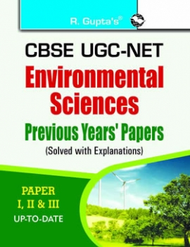 R Gupta  UGC-NET Environmental Sciences Previous Years Papers (Solved)