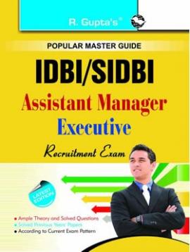 R Gupta IDBI/SIDBI Asst. Manager/Executive Guide
