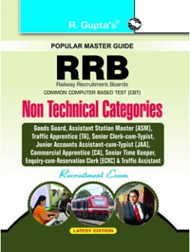 R Gupta  RRB : CBT - Non-Technical Popular Categories (NTPC) 1st & 2nd Stage (Main) Exam Guide (Big Size)