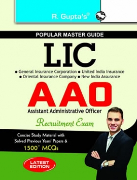 R Gupta LIC AAO Exam Guide