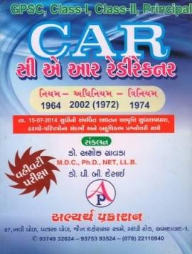 Abhyarath C.A.R Ready Reckoner