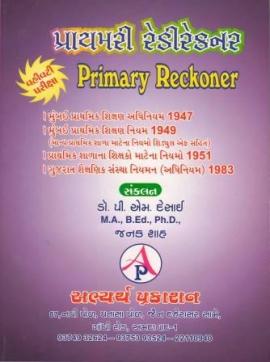 Abhyarath Primary Readyrckoner