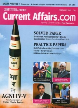 Arihant Current Affairs.Com February 2017