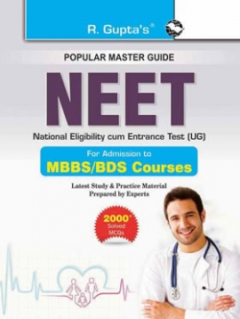 NEET Entrance Exam Guide : For Admission to MBBS/BDS Courses