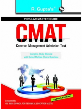 CMAT (Common Management Admission Test) Exam Guide