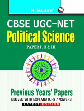 CBSE-UGC-NET: Political Science (Paper I, II & III) Previous Papers (Solved)