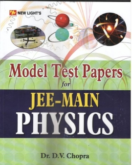 Model Test Papers for JEE-MAIN PHYSICS