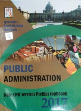 Public Administration For State Civil Services Prelims (Optional)