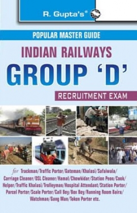 Indian Railways Group 'D' Recruitment Exam Guide