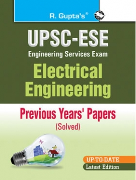 UPSC Electrical Engineering Previous Years? Papers (Solved)