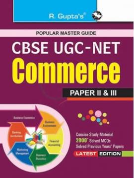 CBSE UGC-NET/SET: Commerce (Paper II & III) JRF and Assistant Professor Exam Guide