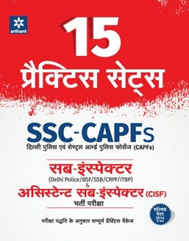 15 Practice Sets - SSC CAPFs Sub-Inspector Assistant Sub -Inspector Bharti Pariksha (With Model Paper 2016)