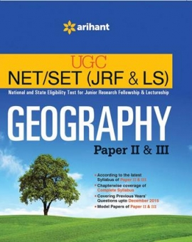 Arihant UGC NET/SET (JRF & LS) GEOGRAPHY Paper II & III