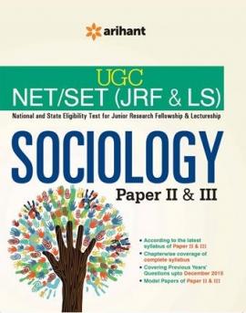 Arihant UGC NET/SET (JRF & LS) SOCIOLOGY Paper II & III