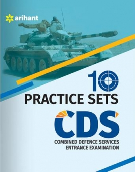 Arihant 10 Practice Sets CDS Combined Defence Services Entrance Examination