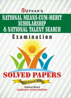 Upkar National Means-Cum-Merit Scholarship National Talent Search Exam. Solved Papers (Class VIII)