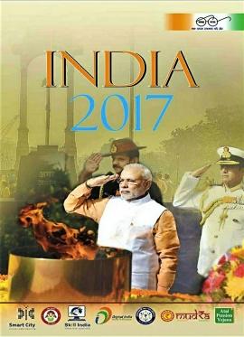 India Year Book 2017