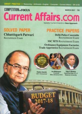 Arihant Current Affairs.Com March 2017