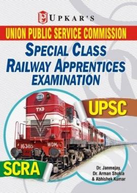 Upkar UPSC Special Class Railway Apprentices Examination