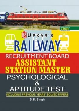Upkar Railway Recruitment Board Assistant Station Master Psychological & Aptitude Test