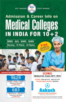 SAP Admission & Career Info. on Medical Colleges in India