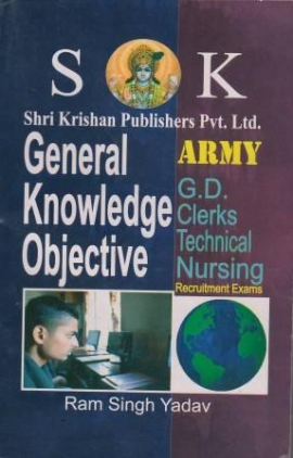 SK General Knowledge For Army Clerck,G.D,Technicle,Nursing Recruitment Exam