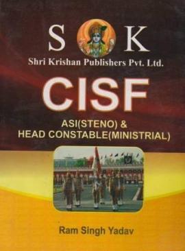 SK CISF ASI (Steno) & Head Constable (MiniStrial)