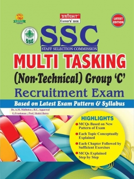 Bright SSC Multitasking Nt Group C  (Paperback, R.C. AGGARWAL)
