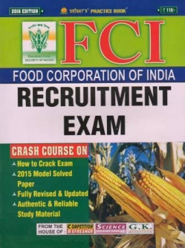 Bright Food Corporation Of India (FCI) Recruitment Exam