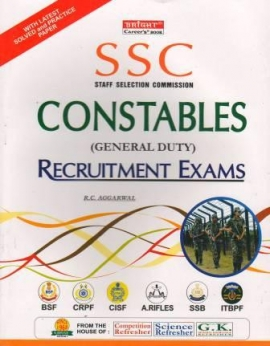 Bright SSC Constable (G.D.) Recruitment Exam