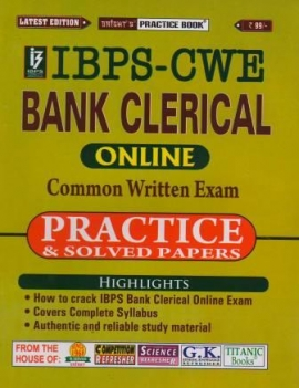 Bright IBPS Bank Clerk Online Common Written Exam Practice Paper
