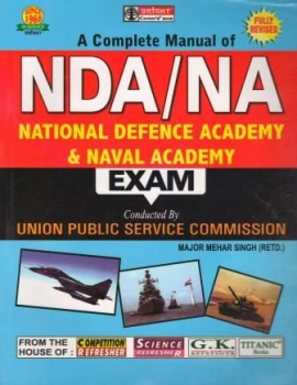 Bright NDA/NA Exam Guide