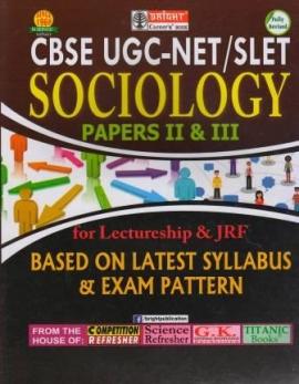 Bright CBSE UGC-NET-SLET Sociology Paper II &III Exam Guide