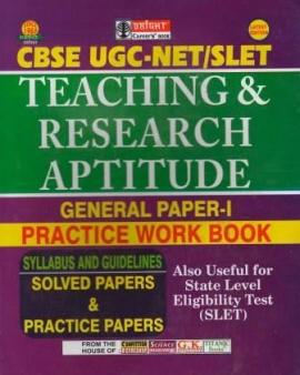 Bright CBSE UGC-NET/SLET Teaching & Research Aptitude General Paper-I Practice Work Book