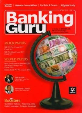 Arihant Banking Guru April 2017