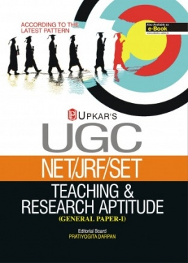 Upkar UGC-Net/JRF/SET Teaching & Research Aptitude (General Paper-1)