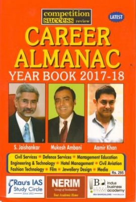 Career Almanac Year Book 2017 - 18