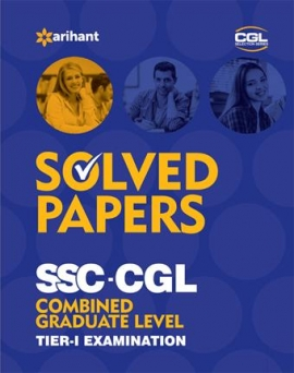 Arihant Solved Papers (upto 2015) SSC CGL Combined Graduate Level Pre. Examination Tier-I