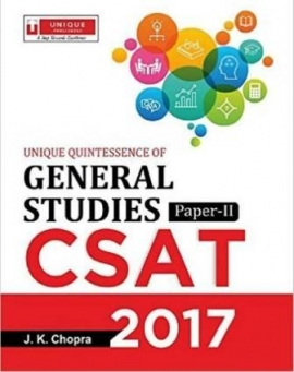 CSAT Paper- II General Studies Book for UPSC Prelims Exam 2017