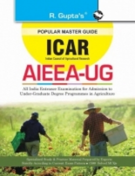 R Gupta ICAR AIEEA-UG Agriculture Entrance Exam Guide